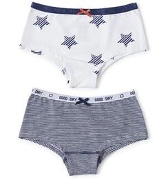 hipster set - small blue stripe & white star Little Label