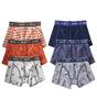 boxershorts 6-pack - orange & blue